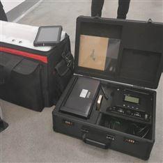 浙大鸣泉便携式汽车尾气排放检测系统