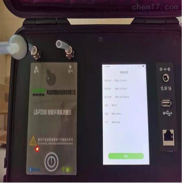 便携式叶绿素分析仪