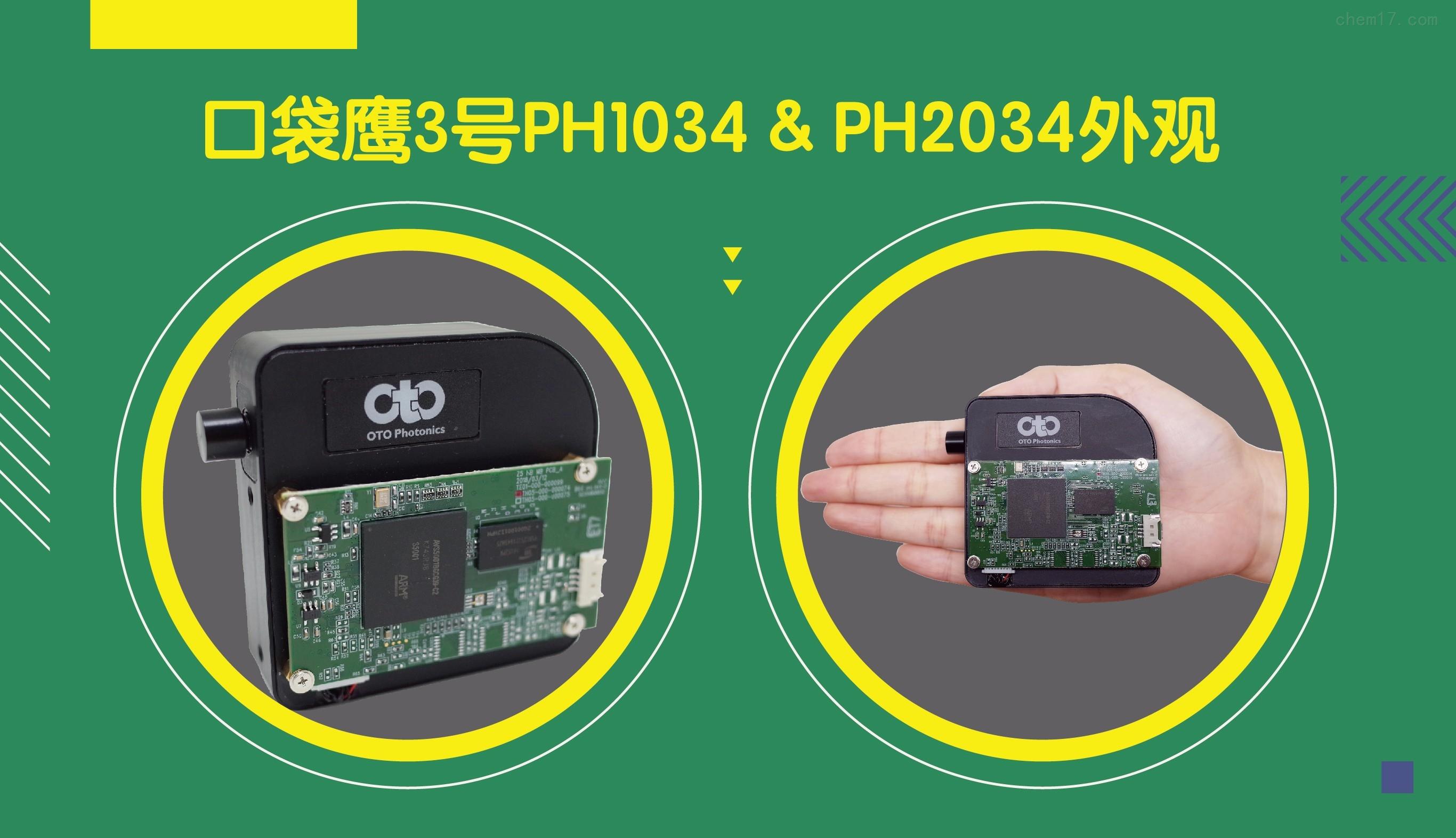 表格-SC-05.jpg
