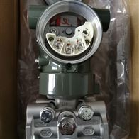 川仪EJA110E差压变送器