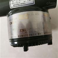 EJA440E压力变送器