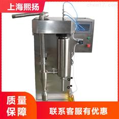 水溶液不锈钢压力式喷雾干燥机SPRAY-2000Y