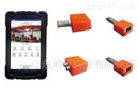 CSD21W矿用水泵无线多参数测试仪