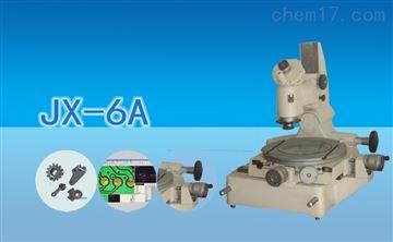 JX-6A大型工具显微镜