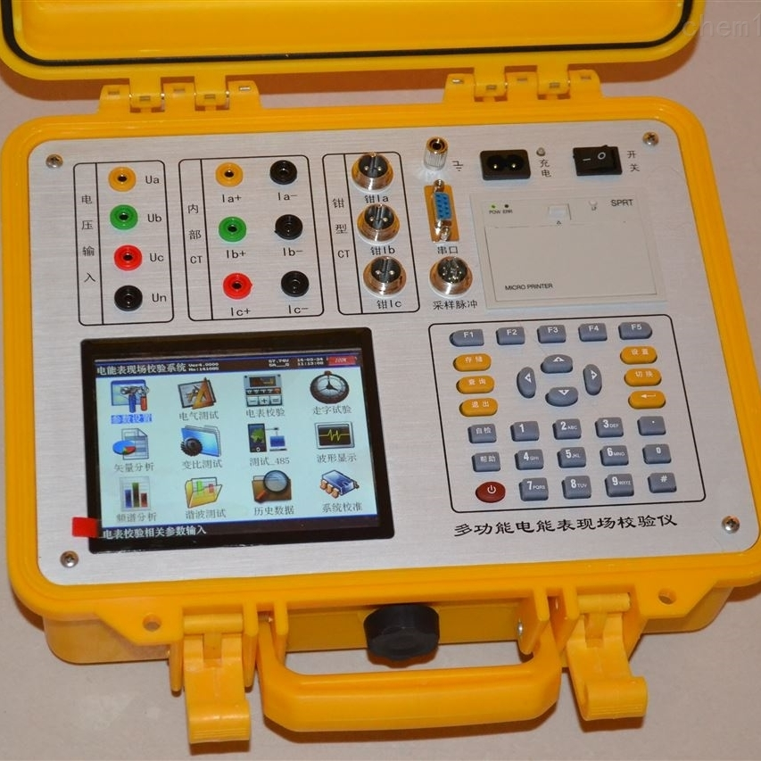 台式电能表现场校验仪