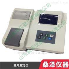 台式精密水质氨氮测定仪