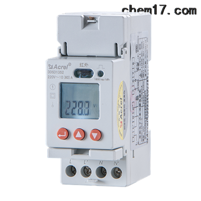 DDSD1352-CT-C导轨安装电能表DDSD