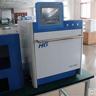 GY-WBXJ-6B土壤沉积物6位高通量微波消解仪