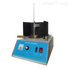 沥青开口闪点与燃点测定仪