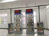 MYDT-01群控电梯实训考核装置