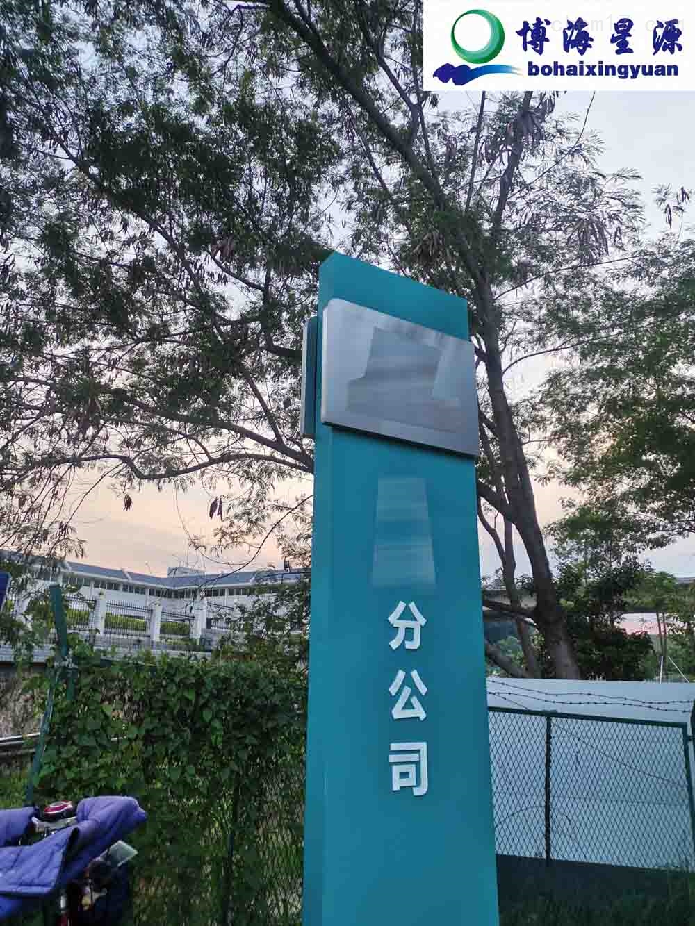 深水龙华水务公司观澜分公司logo1.jpg