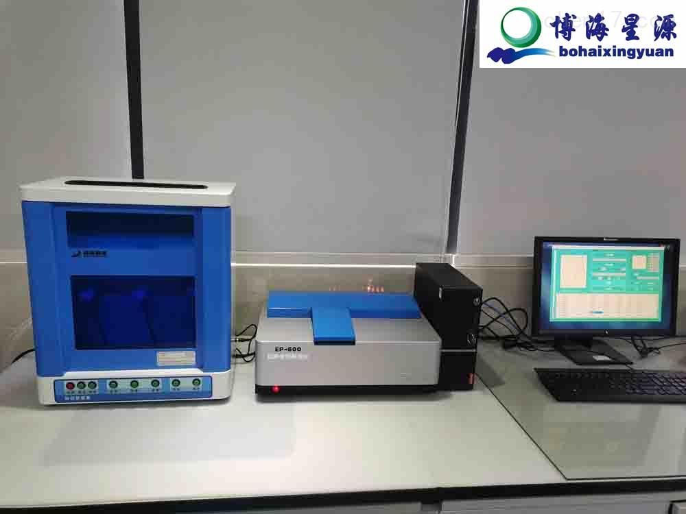 赣州市中南铝钛基氟材料分析测试有限公司3logo1.jpg