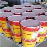 厂房水性工业漆彩钢翻新漆环氧煤沥青漆