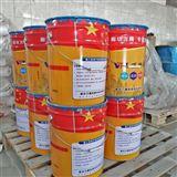 酸碱罐改性环氧树脂漆 环氧呋喃树脂防腐