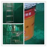 混凝土om-5烟囱特种防腐涂料
