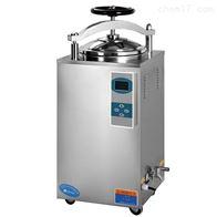 LS-75HD全自动控制灭菌器 高压不锈钢灭菌锅