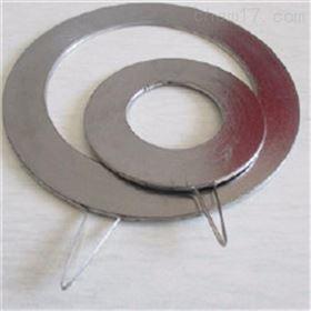 销密封垫片 柔性石墨垫片 金属缠绕垫片