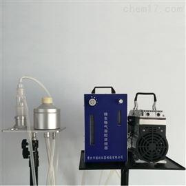 GW-4微生物气溶胶浓缩采样器