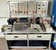 热泵与制冷系统技能实训台