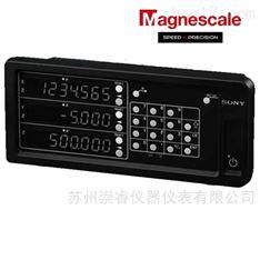日本索尼Magnescale控制器LG20-1