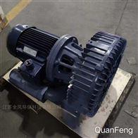 RB全系列防爆直连漩涡气泵 隔爆漩涡风机 高压鼓风机