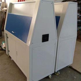 UV-A紫外光耐气候老化试验箱