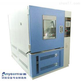 非标高低温湿热试验箱设备