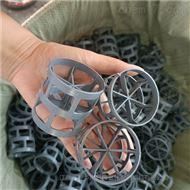 膜子离烧碱项目CPVC鲍尔环填料50mm型号