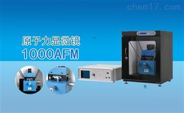 1000AFM原子力显微镜