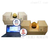 桌上型水果内部品质检测仪QSCOPE-DT