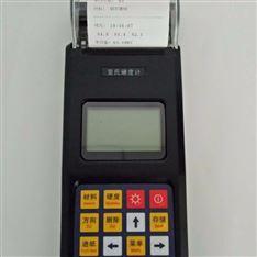 里氏硬度计HCJC-YDJ255