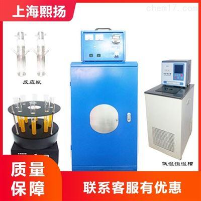 YGHX-C上海熙扬多功能光化学反应仪