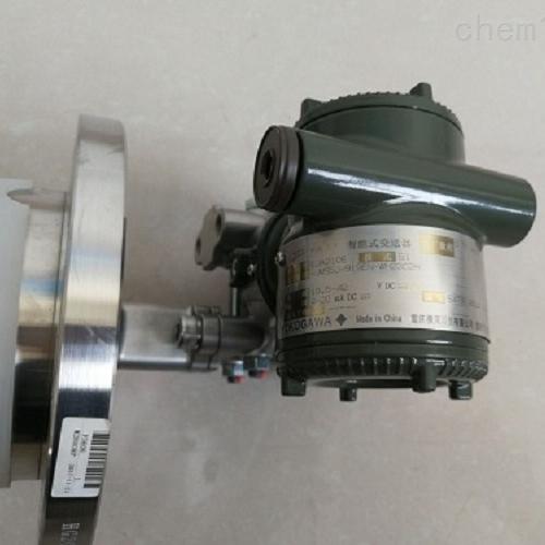 EJA210/220A-差压变送器价格