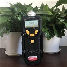 霍尼韋爾Honeywell  ppbRAE3000+VOC檢測儀