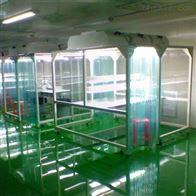 HZD青岛净化厂房万级洁净棚