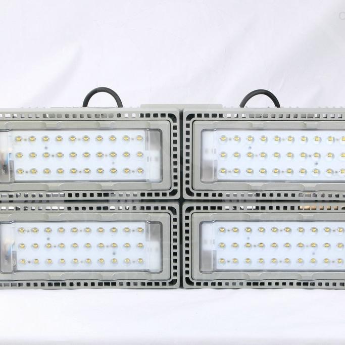 ZGD212-400W厂区车间LED投光灯NTC9280