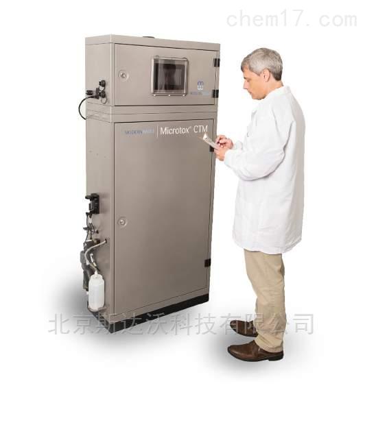 Modern Water 在线毒性监测仪Microtox CTM