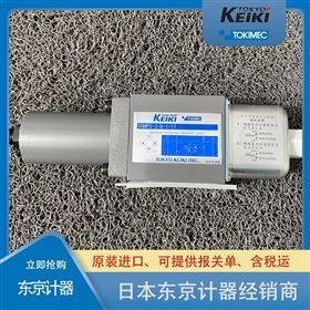 东京计器TOKYO KEIKI减压阀DGMPS-3-A-1-11