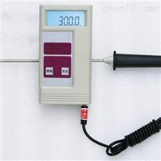 沥青测温仪HC-CW273