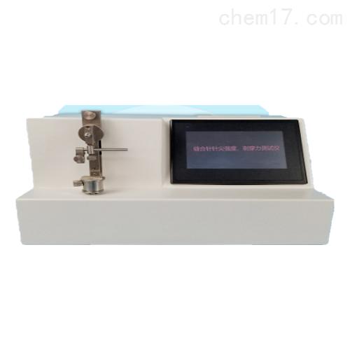 留置针针尖强度刺穿力测试仪