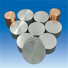 铝合金光谱标样 铝合金光谱分析标准块 铝合金光谱控样