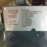 PSL 31/D250-2德国哈威HAWE多路阀
