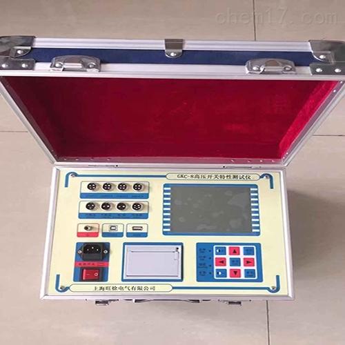 HDKG-8断路器特性测试仪