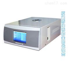 差示掃描量熱儀氧化誘導儀