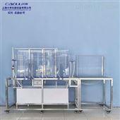 DYS121矩形渗流槽实验装置/水文地质/剖面二维渗流