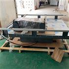 模拟运输振动试验设备