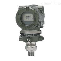 YTA610是温度变送器批发