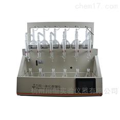 一体化称重蒸馏仪CHZL-6智能氨氮蒸馏装置