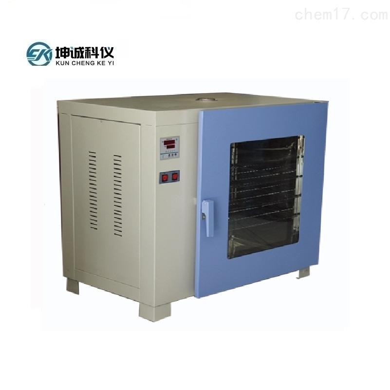 DHG-9036A恒温工业烤箱干燥箱
