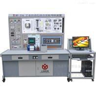 工业自动化实训装置